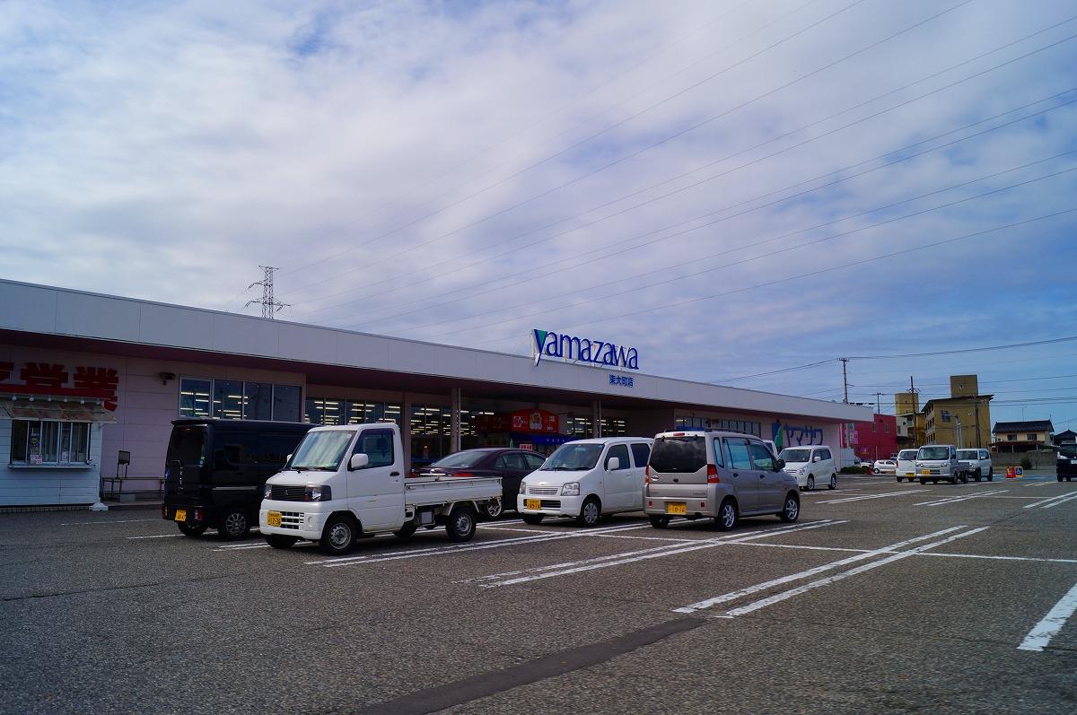 ヤマザワ 東大町店