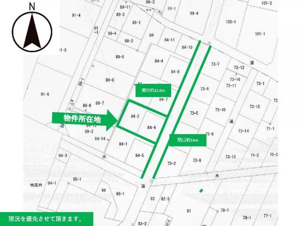 土地 東田川郡庄内町払田字サビ JR羽越本線余目駅 240万円