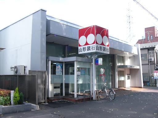 (株)山形銀行 余目支店