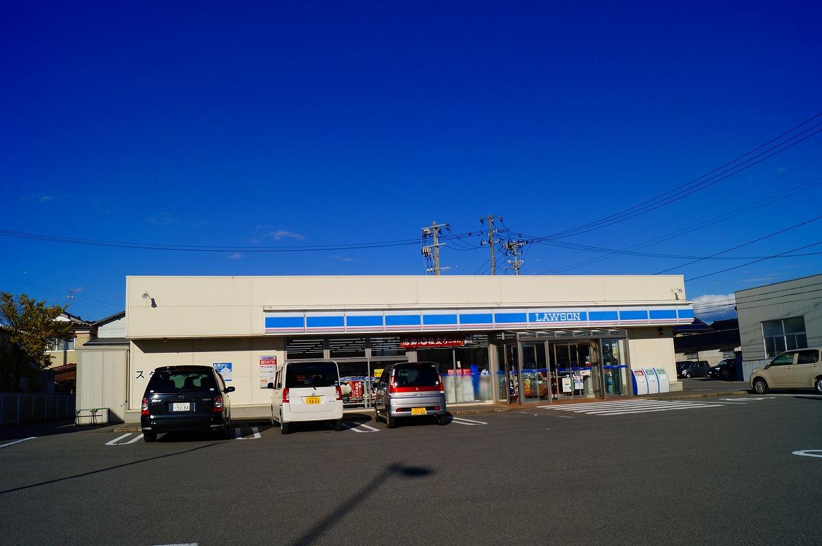ローソン東泉町三丁目店