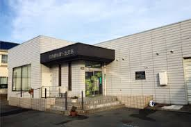 荘内銀行 緑ケ丘支店