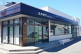 荘内銀行 観音寺支店