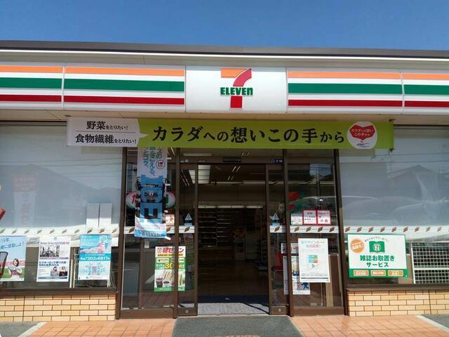 セブン-イレブン 酒田法連寺店