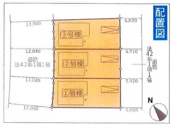 新築戸建 酒田市こがね町2丁目23-2 JR羽越本線酒田駅 2399万円