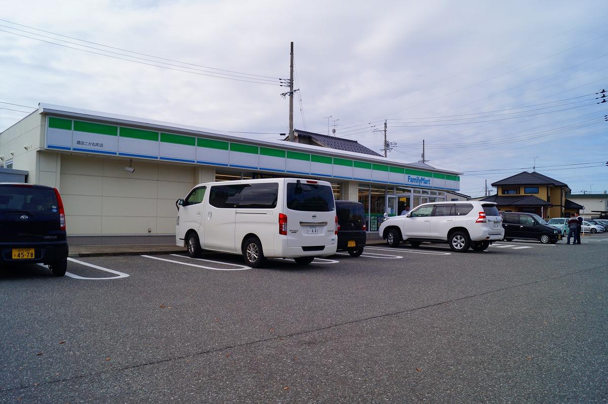 ファミリーマート 酒田こがね町店