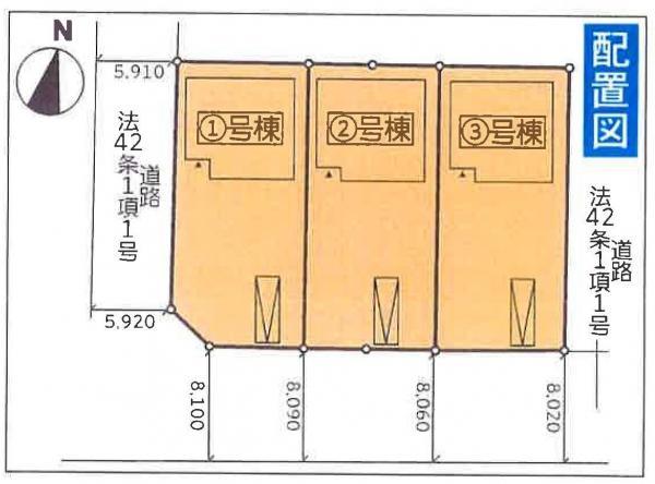 新築テラス 酒田市若竹町1丁目3-15 JR羽越本線酒田駅 1599万円