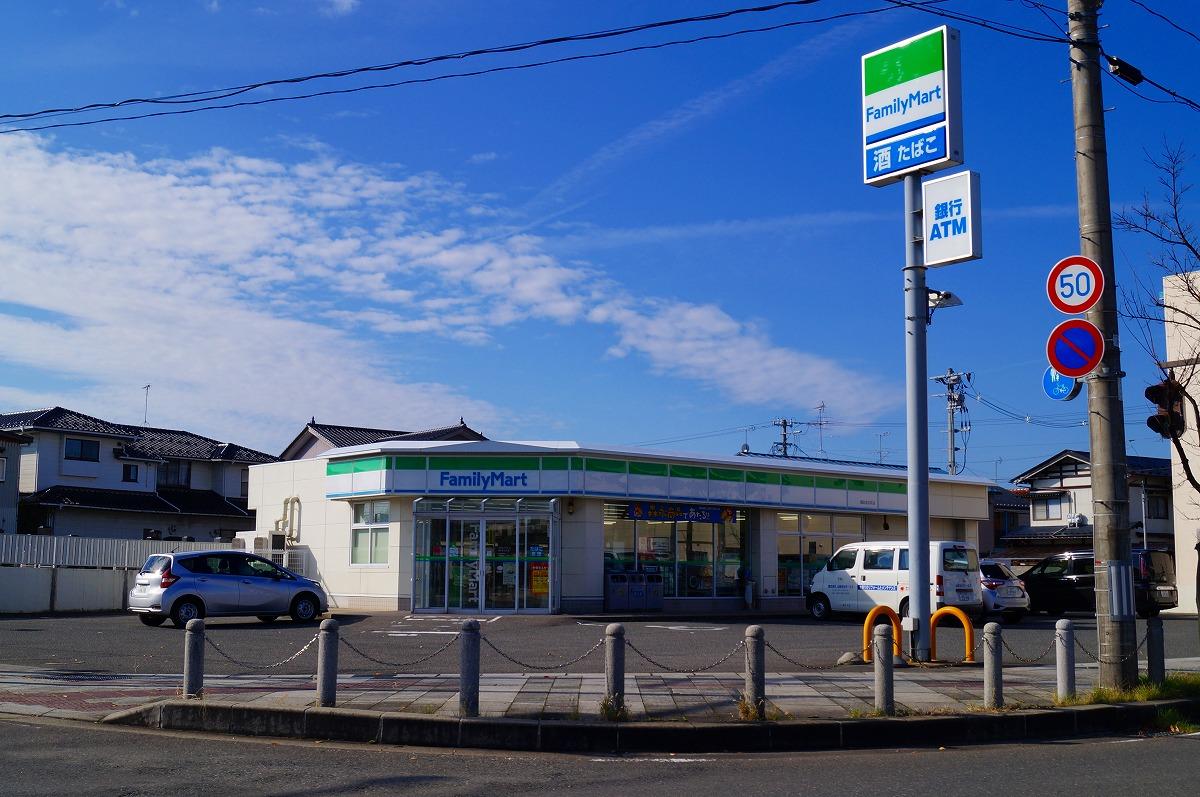 ファミリーマート 酒田末広町店