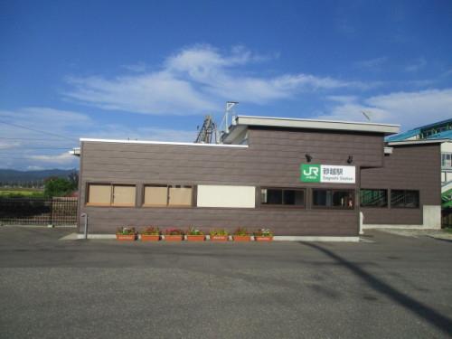 JR砂越駅