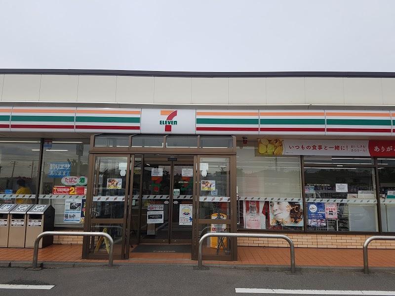 セブンイレブン 平田町飛鳥店