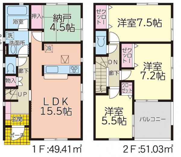 新築戸建 酒田市あきほ町662-5 JR羽越本線酒田駅 2099万円