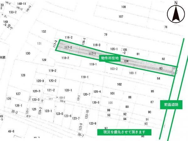 土地 酒田市南千日町11-39 JR羽越本線酒田駅 398万円
