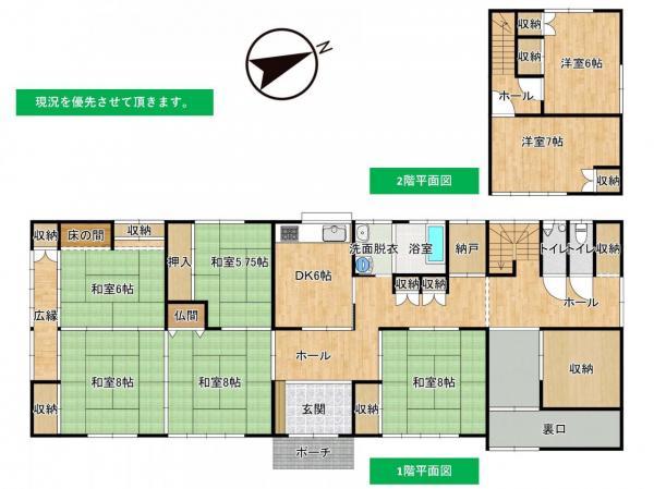 中古戸建 酒田市亀ケ崎3丁目3-34 JR羽越本線酒田駅 1599万円