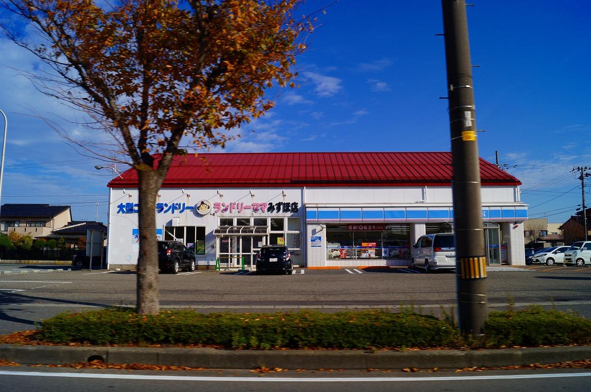 ローソン 酒田亀ヶ崎二丁目店