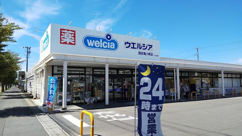 ウエルシア酒田亀ヶ崎店