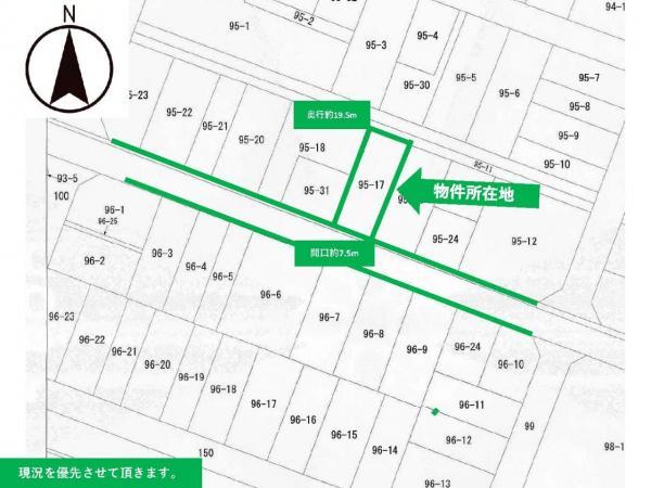 土地 酒田市末広町8-21 JR羽越本線酒田駅 460万円