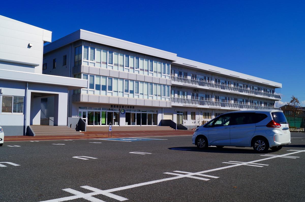酒田市立第二中学校