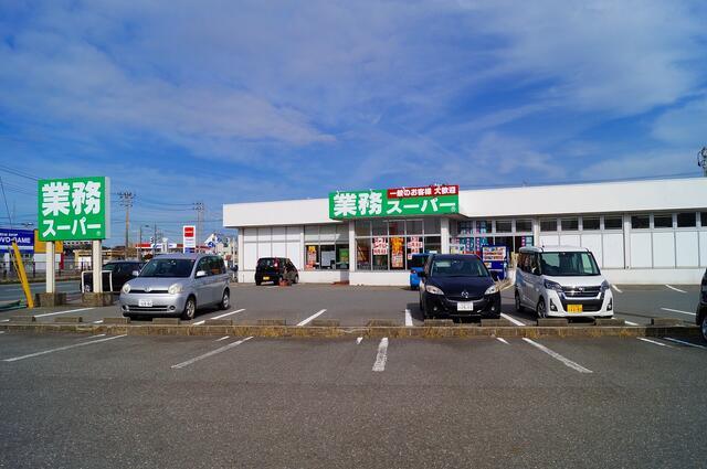 業務スーパー酒田店