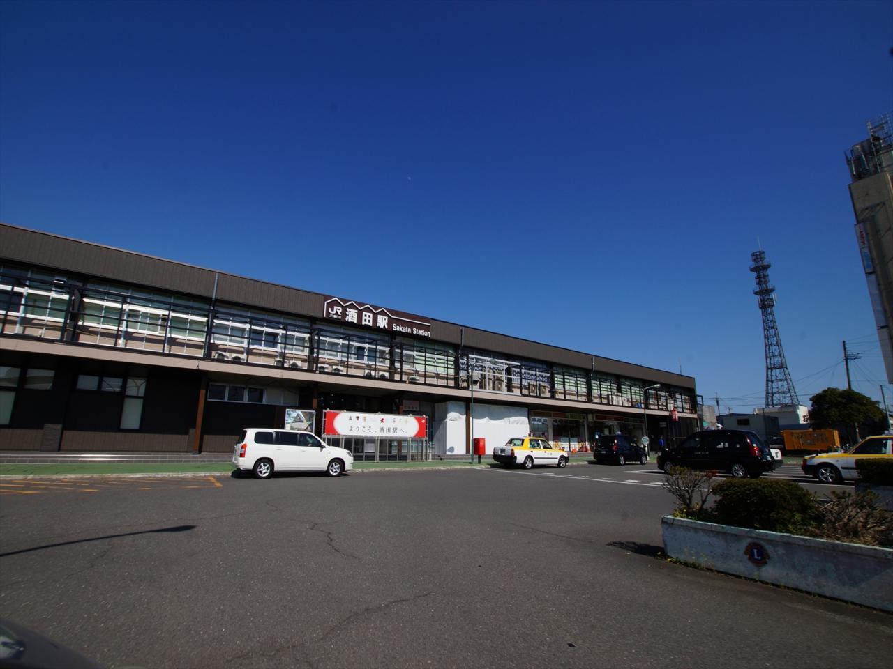 JR酒田駅