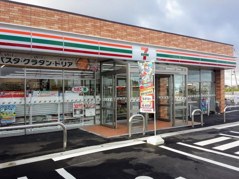 セブン-イレブン 鶴岡淀川町店