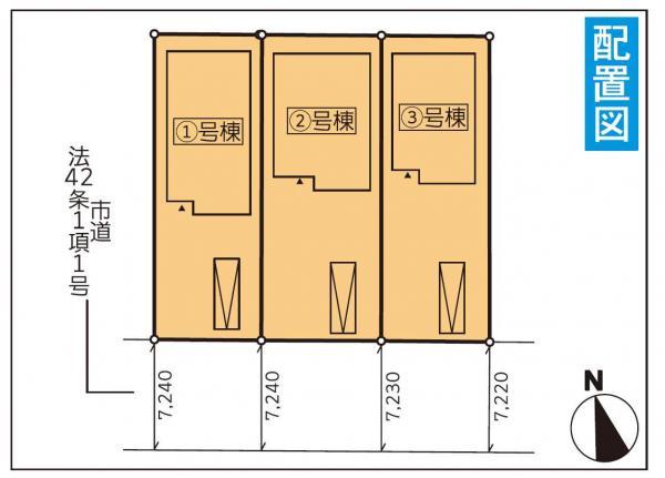 新築戸建 酒田市富士見町2丁目4-12 JR羽越本線酒田駅 1999万円