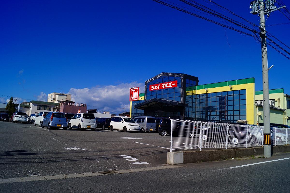 ジェイ・マルエー 酒田店