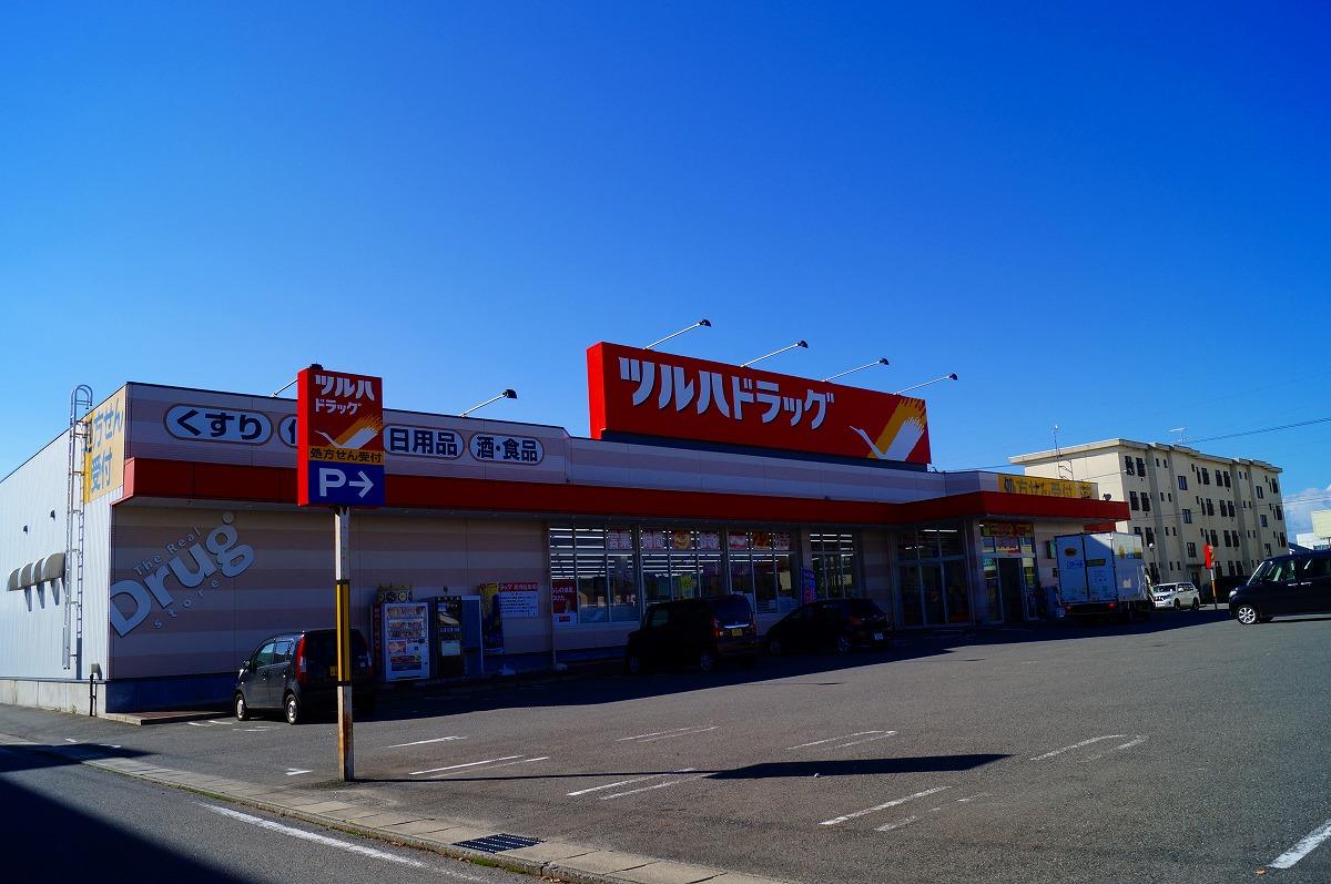 ツルハドラッグ酒田曙町店