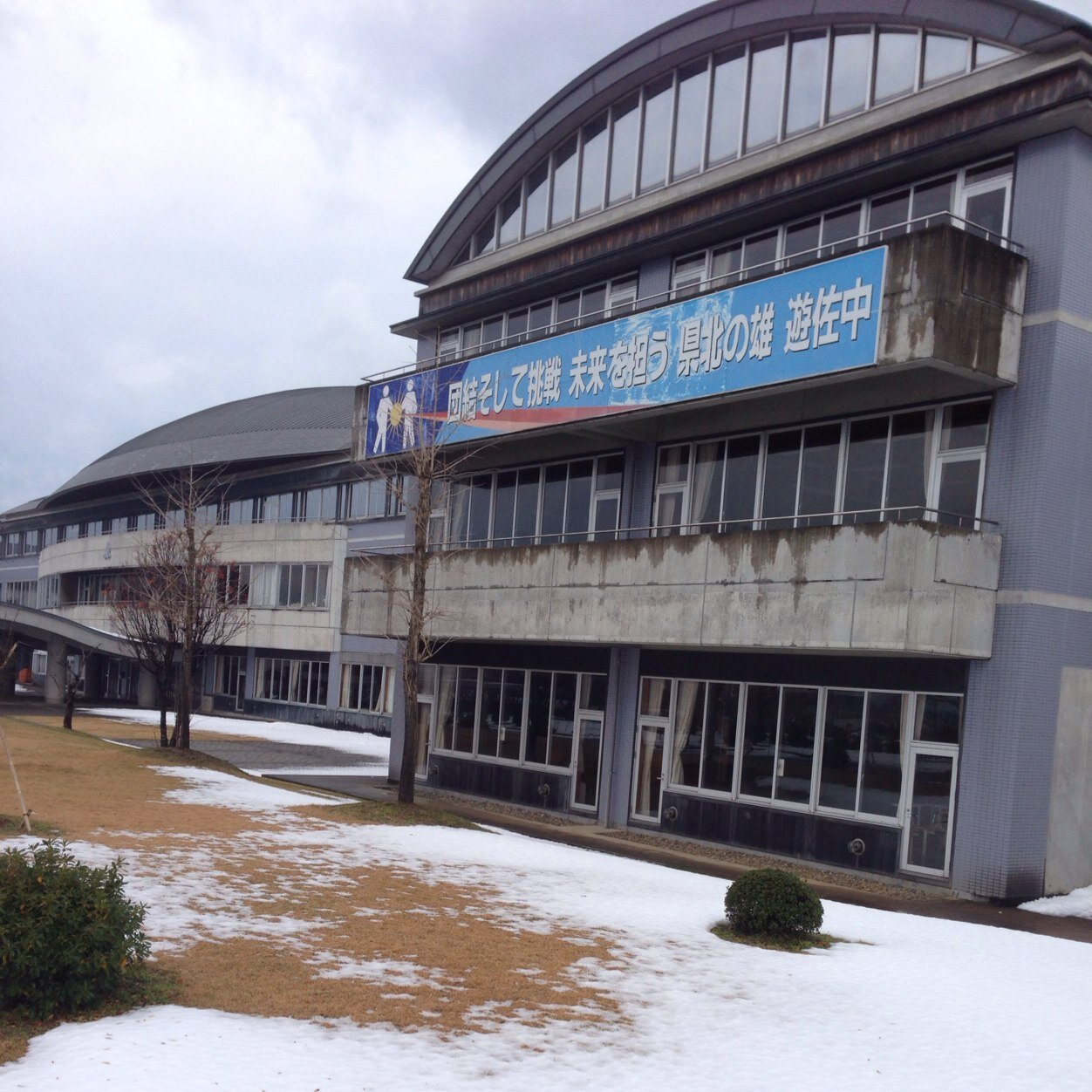 遊佐中学校