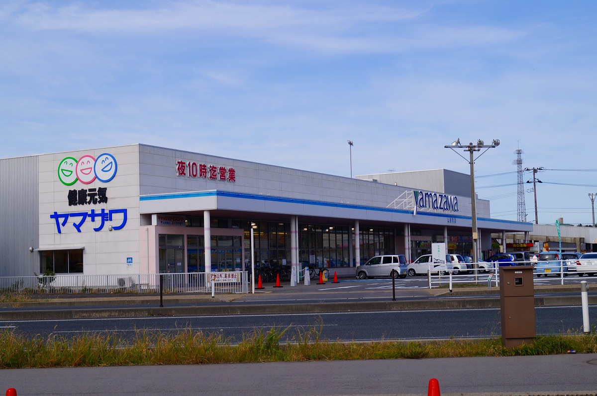 ヤマザワ 山居町店