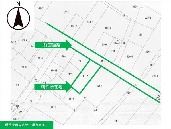 土地 酒田市砂越字上川原 JR羽越本線砂越駅 390万円
