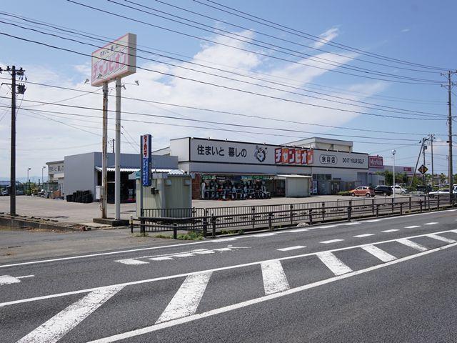 ホームセンターチャンピオン 酒田店