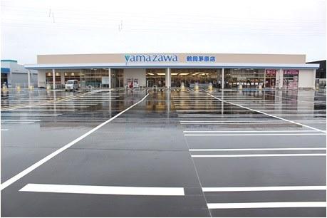 ヤマザワ 鶴岡茅原店