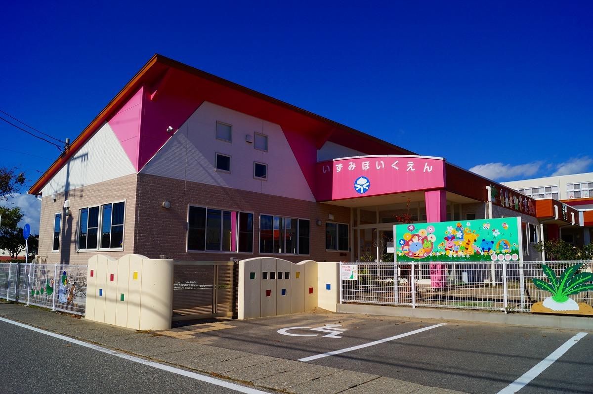 セブン-イレブン 酒田東泉2丁目店