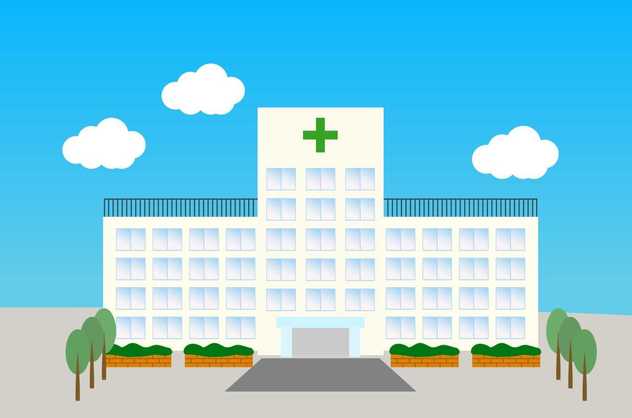 上田診療所