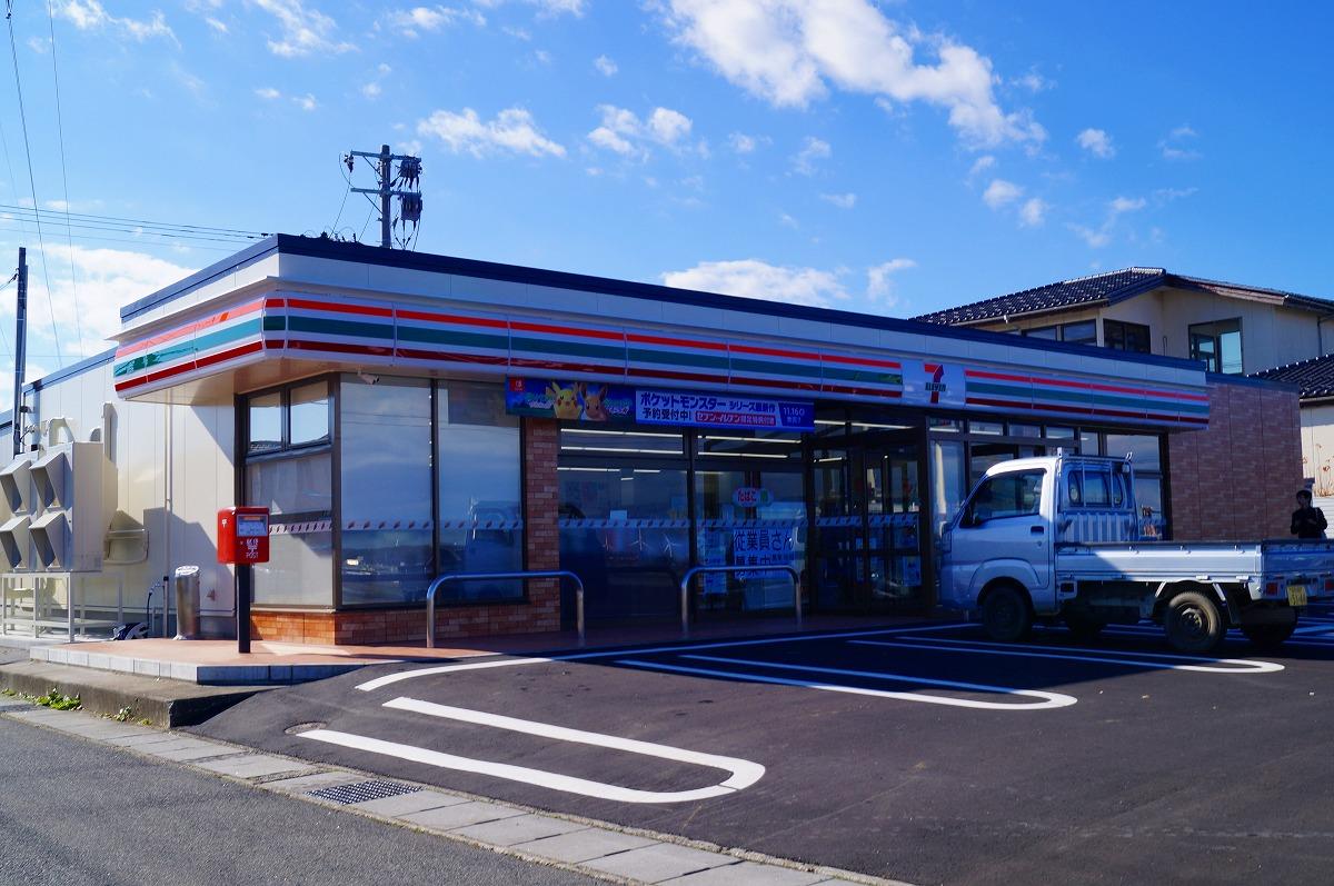 セブンイレブン 酒田上安町店