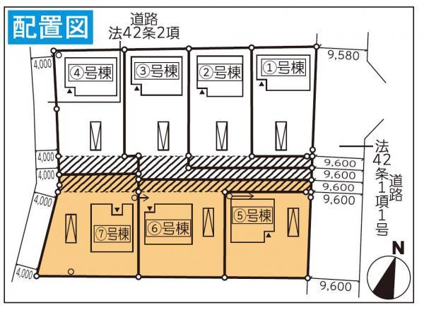新築戸建 酒田市西野町15 JR羽越本線酒田駅 2299万円~2599万円