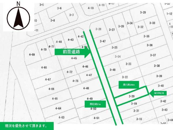 土地 酒田市若竹町1丁目7-25 JR羽越本線酒田駅 670万円