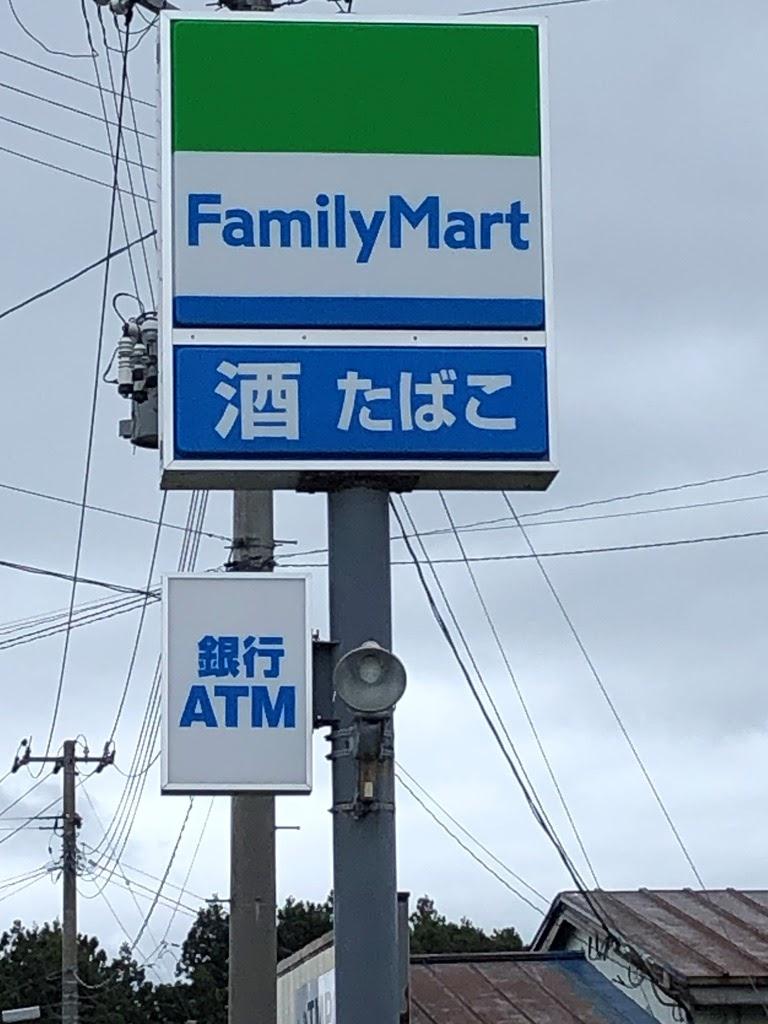 ファミリーマート 羽黒荒川店