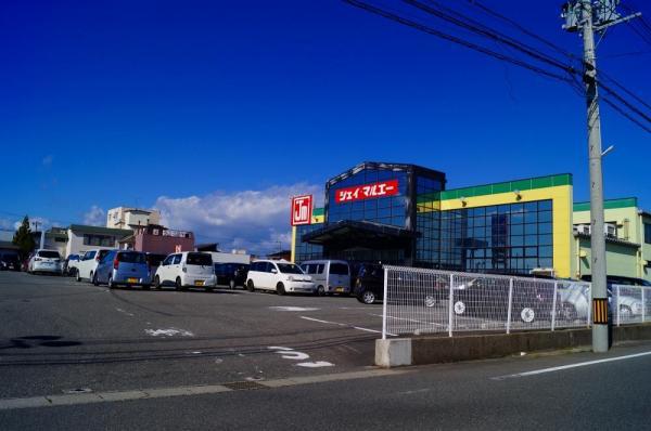 ジェイ マルエー酒田店