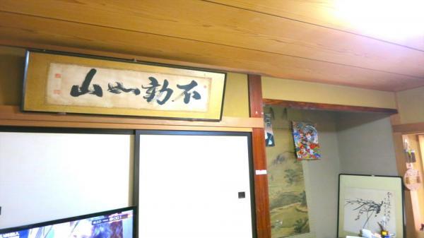 中古戸建 山形県酒田市緑ケ丘1丁目3-8 JR羽越本線酒田駅 532万円