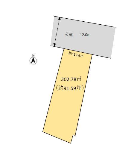 中古戸建 銚子市新生町1丁目 銚子電気鉄道観音駅 890万円