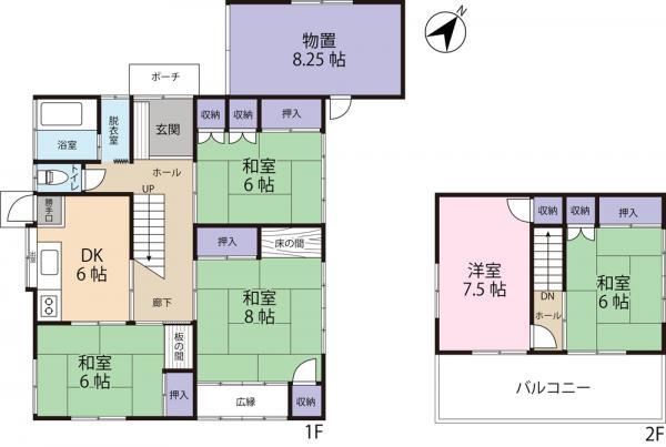 中古戸建 銚子市小畑新町 銚子電気鉄道海鹿島駅 310万円