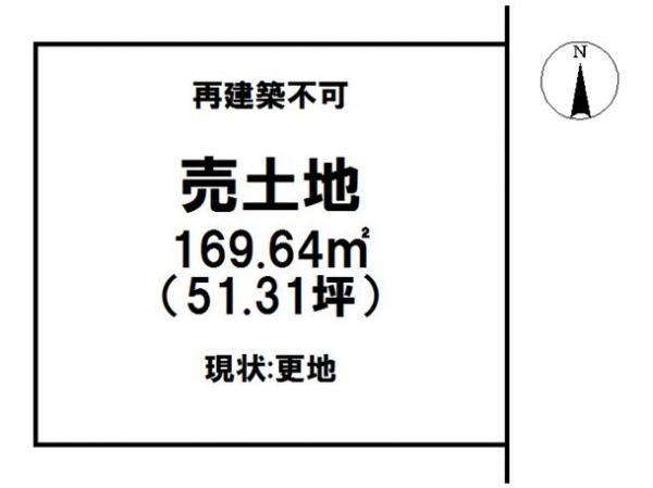 土地 兵庫県姫路市相野933番地49号 JR姫新線太市駅 320万円