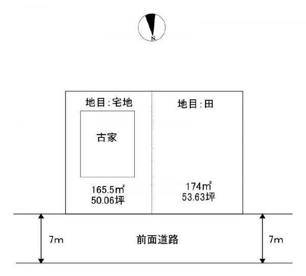 土地 兵庫県姫路市飾磨区妻鹿106番地3号 山陽電鉄本線妻鹿駅 1230万円