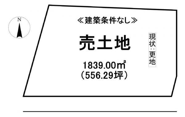 土地 兵庫県姫路市林田町林谷184番地2号 JR姫新線余部駅 1670万円