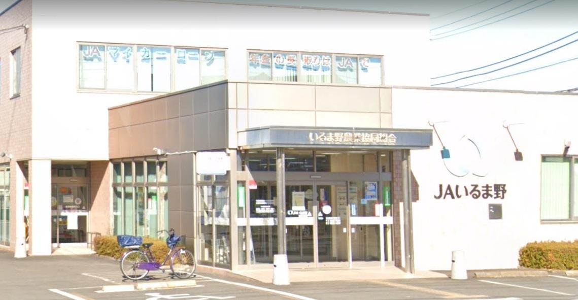 JAいるま野 松井支店
