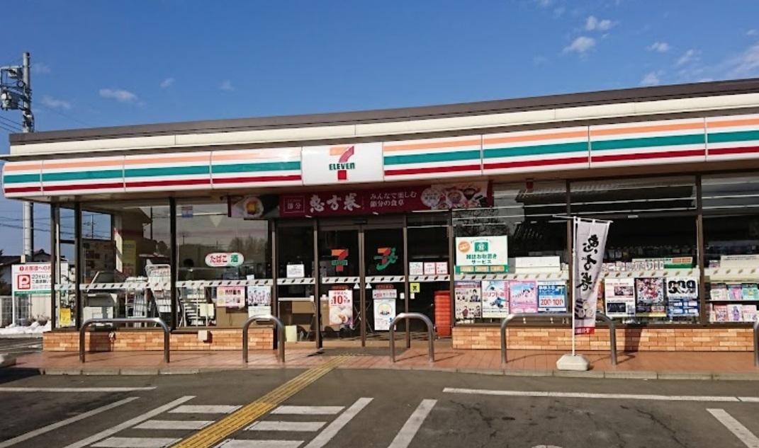 セブンイレブン 所沢北野店