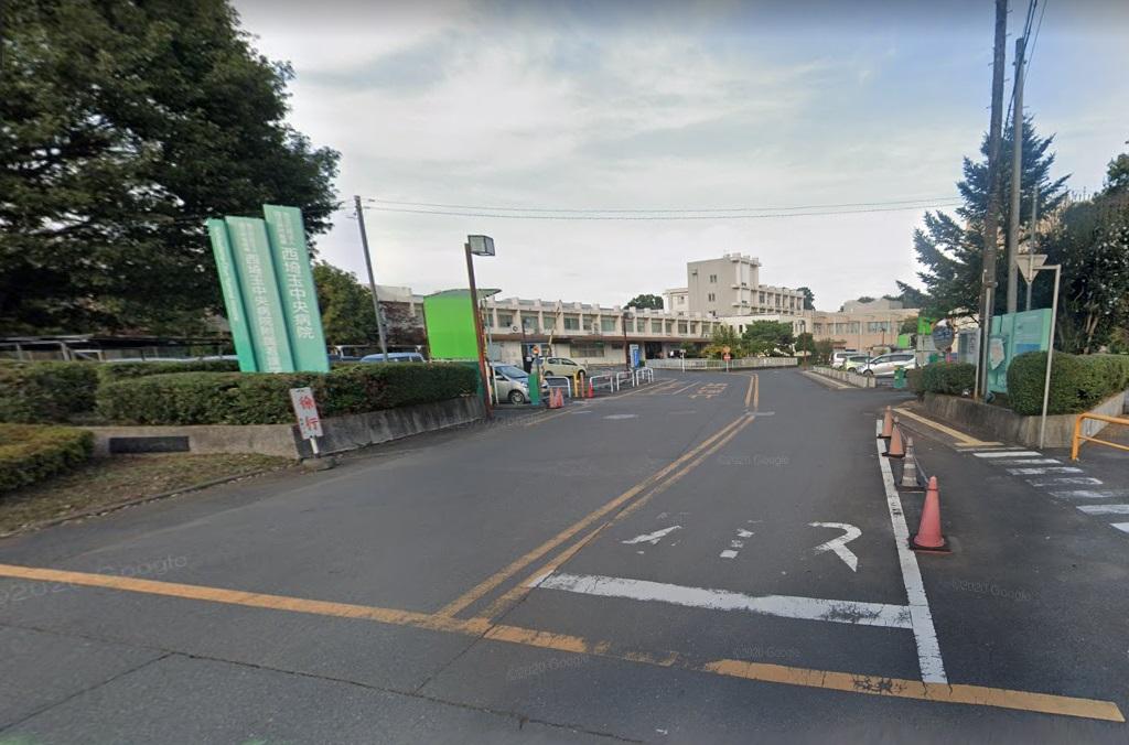 西埼玉中央病院