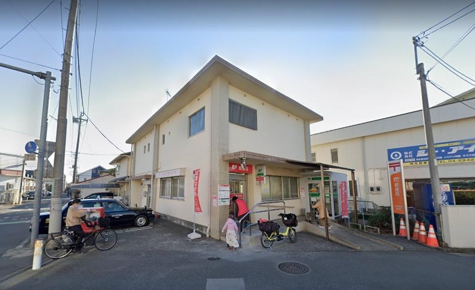所沢美原郵便局