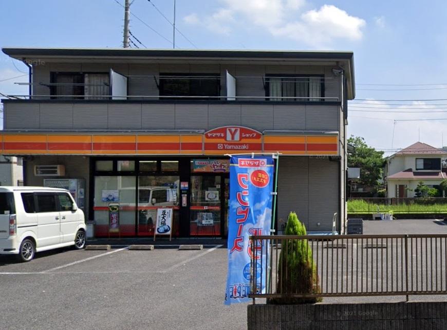 ヤマザキYショップ 南飯能店