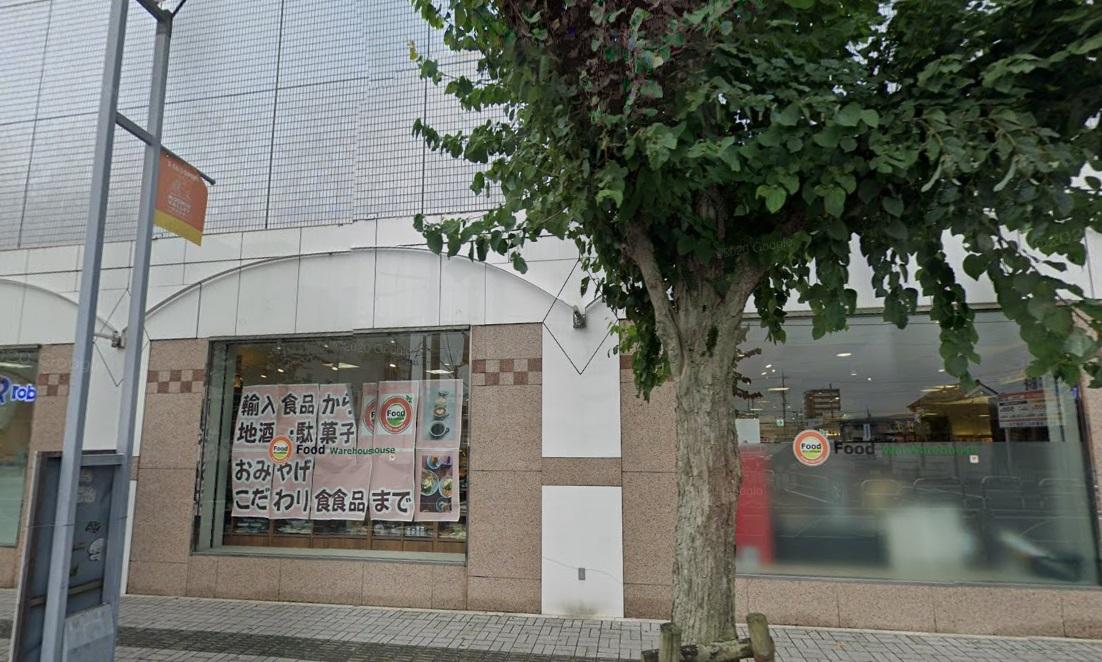 Foodest飯能ペペ店